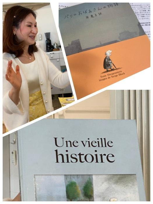 フランス女性の魅力@フランス文学講座☆_b0114367_12090337.jpg