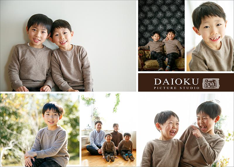 家族写真_c0224169_16472304.jpg