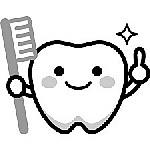 歯医者さん_e0360486_16051835.jpg
