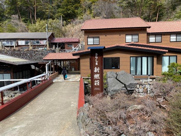 休みがあったら山登りin霧島(鹿児島)〜大浪池と韓国岳断念_f0232994_13413837.jpg