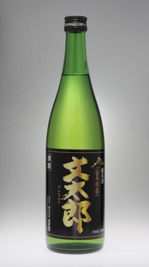 孤高峻嶺 文太郎 純米酒[文太郎]_f0138598_09545933.jpg