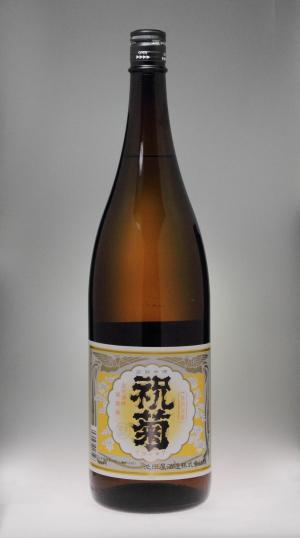 祝菊 本醸造 燗酒[池田屋酒造]_f0138598_09550965.jpg
