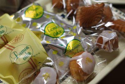 レモンケーキ、フィナンシェ&ガトーショコラ_f0196800_13365538.jpg