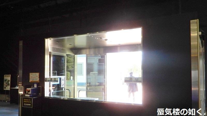 「恋する小惑星」舞台探訪004-2/3 第4話 筑波宇宙センター展示室スペースドームと見学ツアー_e0304702_06044361.jpg