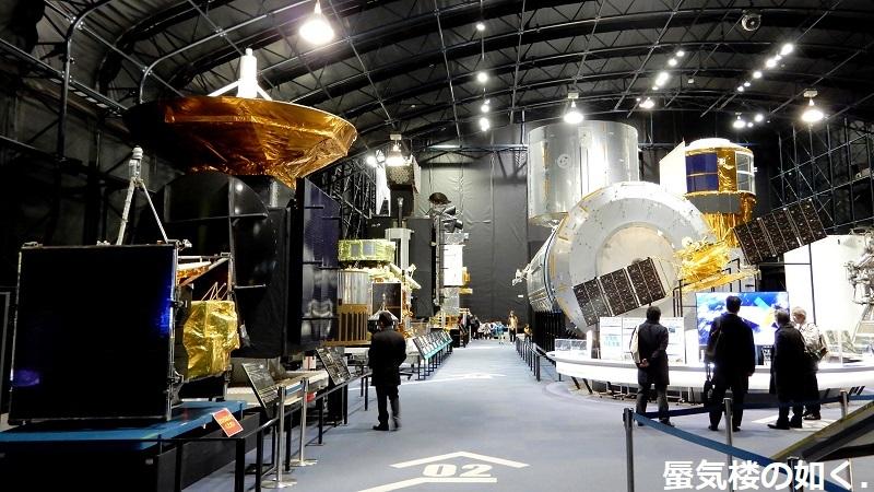 「恋する小惑星」舞台探訪004-2/3 第4話 筑波宇宙センター展示室スペースドームと見学ツアー_e0304702_06050677.jpg
