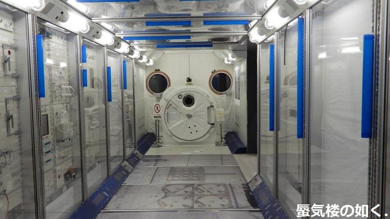 「恋する小惑星」舞台探訪004-2/3 第4話 筑波宇宙センター展示室スペースドームと見学ツアー_e0304702_07262438.jpg