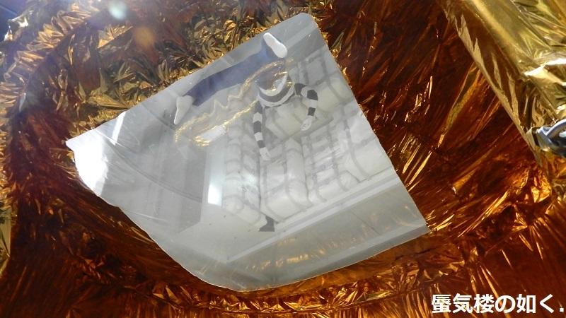 「恋する小惑星」舞台探訪004-2/3 第4話 筑波宇宙センター展示室スペースドームと見学ツアー_e0304702_07270172.jpg