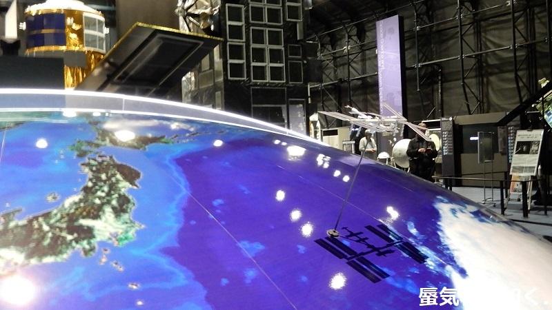 「恋する小惑星」舞台探訪004-2/3 第4話 筑波宇宙センター展示室スペースドームと見学ツアー_e0304702_07280678.jpg