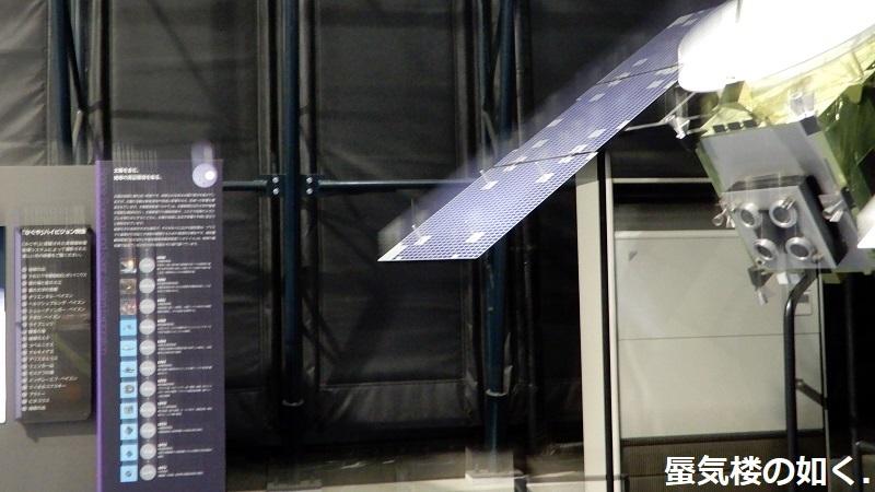 「恋する小惑星」舞台探訪004-2/3 第4話 筑波宇宙センター展示室スペースドームと見学ツアー_e0304702_07282872.jpg