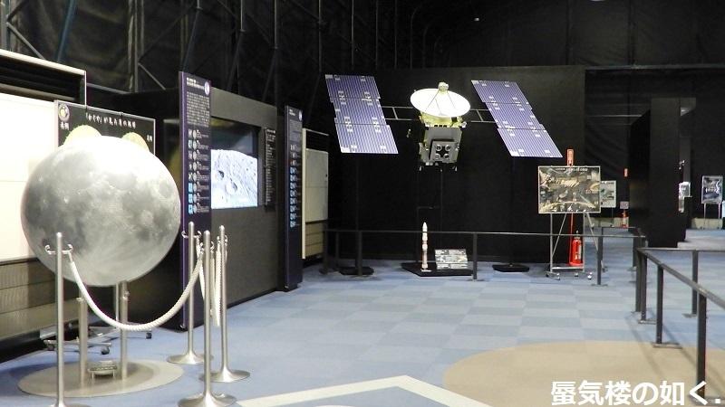 「恋する小惑星」舞台探訪004-2/3 第4話 筑波宇宙センター展示室スペースドームと見学ツアー_e0304702_08051653.jpg