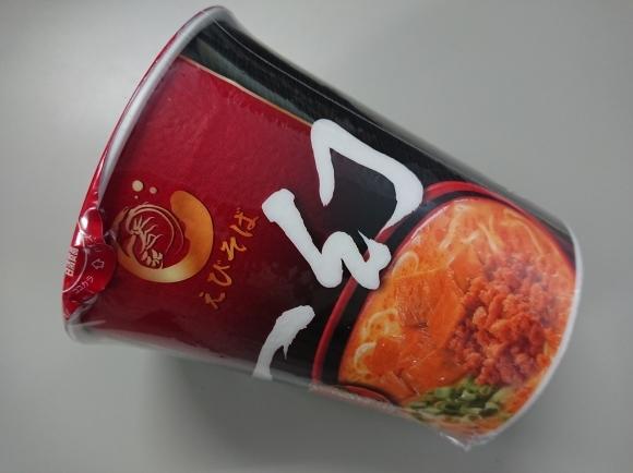 3/8 日清 一幻えびそば、味噌焼おにぎり、シーチキン&コーンサラダ @ローソン_b0042308_12475352.jpg