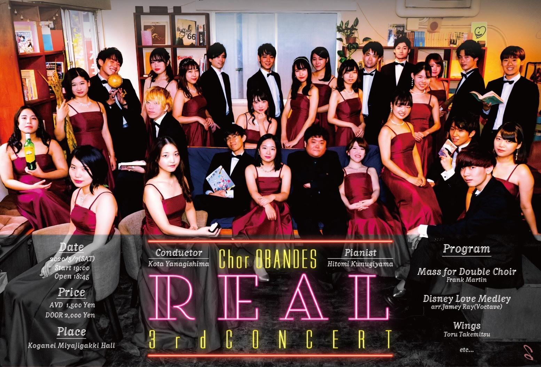 """3日間でも出来る機動力!!ピンチさえも   """"世界中のみんなに僕らの音楽を知ってもらえるチャンス""""へ変えていく「Chor OBANDES 3rd Concert \""""REAL\""""」_a0157409_12355479.jpeg"""