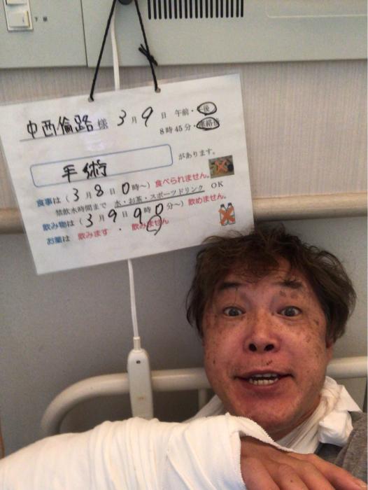入院しました。_a0037910_08544770.jpg