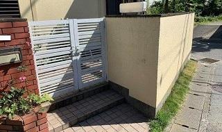 危険ブロック塀等対策リフォーム_d0358411_16303446.jpg