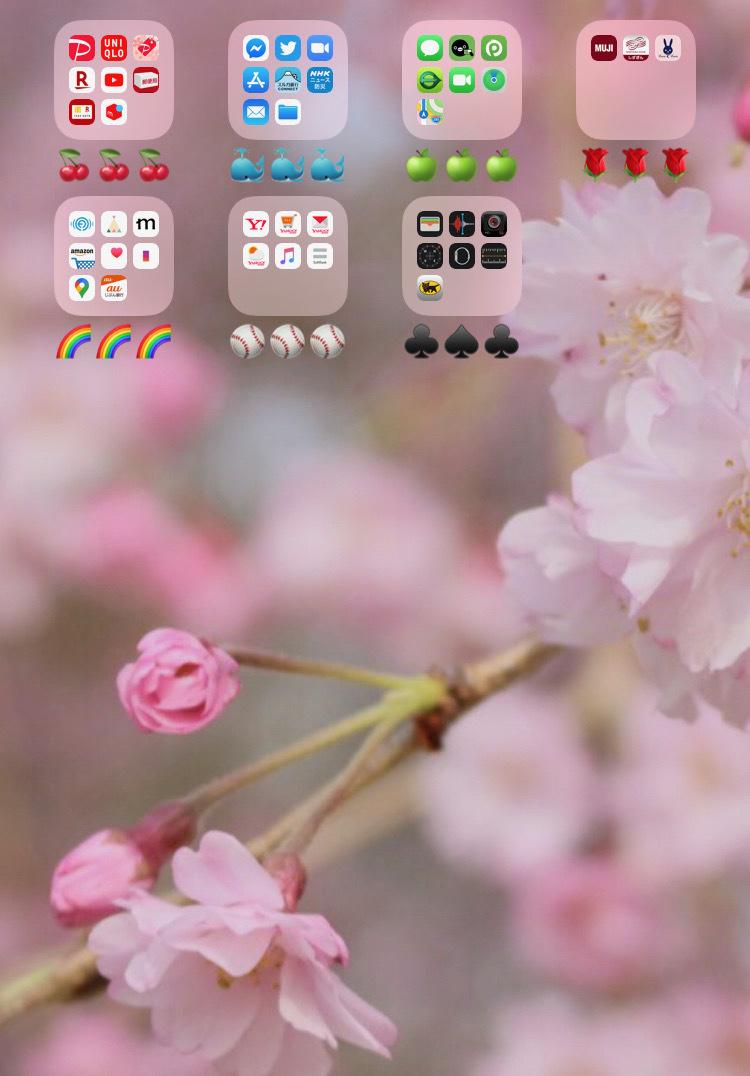 スマホアプリのお片づけ♪_f0354014_21135446.jpeg