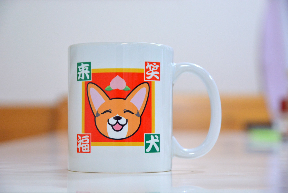 日向ちゃん 笑犬来福マグカップ_d0102523_20571783.jpg