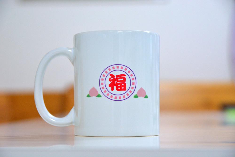 日向ちゃん 笑犬来福マグカップ_d0102523_20573901.jpg