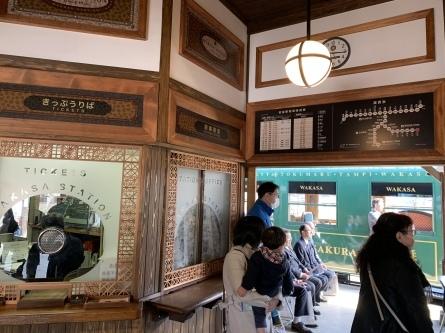 若桜鉄道、若桜号出発式!_f0101226_09405442.jpeg