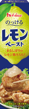 えびとブロッコリーのレモンクリームパスタ_c0103827_13174639.jpeg