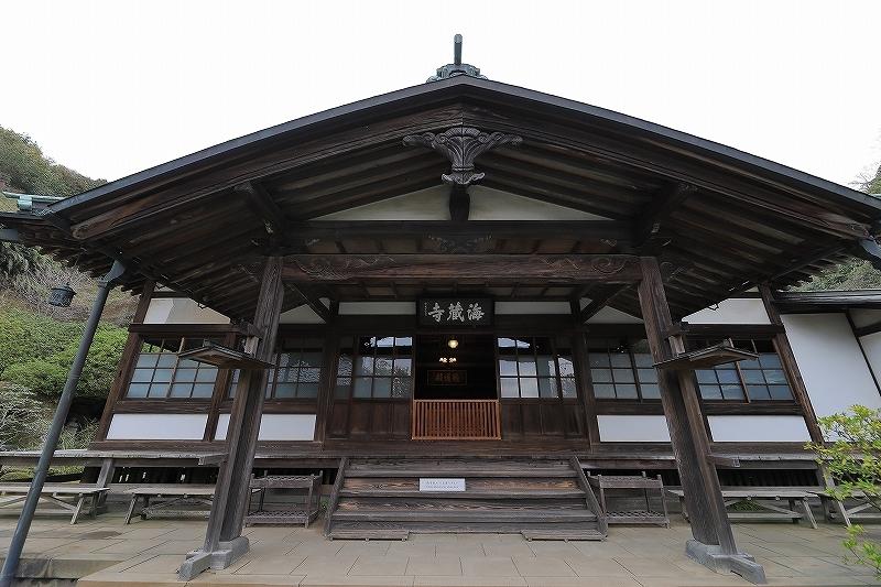 【海蔵寺】_f0348831_23393919.jpg