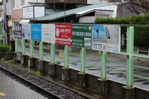 鎌倉駅 & 稲村ケ崎駅 要チェック?!_d0108933_15030119.jpg