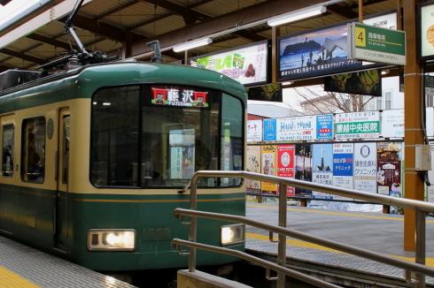 鎌倉駅 & 稲村ケ崎駅 要チェック?!_d0108933_15205250.jpg