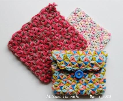 段染め糸で     multi color yarn_b0029036_09555247.jpg