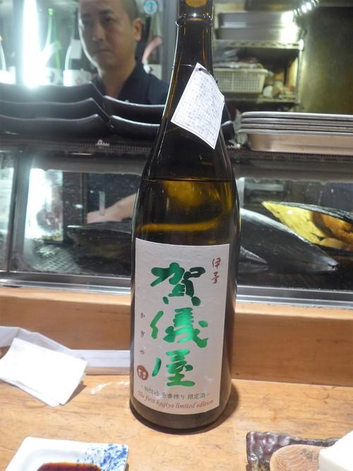 四谷三丁目「居酒屋 純ちゃん」へ行く。_f0232060_20401614.jpg