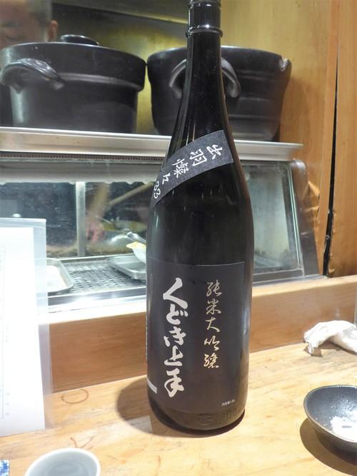 四谷三丁目「居酒屋 純ちゃん」へ行く。_f0232060_20451414.jpg