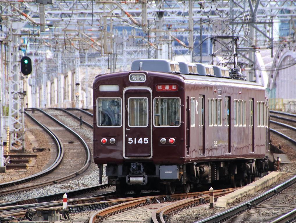 阪急5100系 5104F 試運転幕_d0202264_1520985.jpg