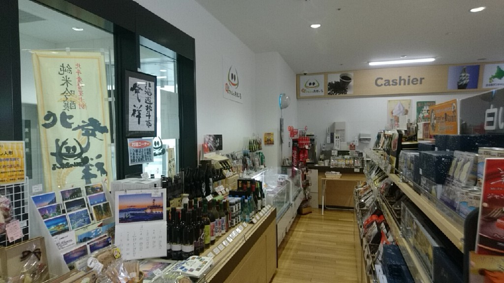 新函館北斗駅のお土産は、ほっとマルシェおがーるへ!セラピア製品あります_b0106766_14114294.jpg