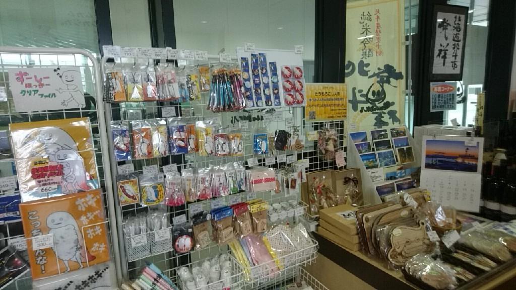 新函館北斗駅のお土産は、ほっとマルシェおがーるへ!セラピア製品あります_b0106766_14114296.jpg