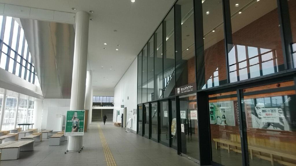 新函館北斗駅のお土産は、ほっとマルシェおがーるへ!セラピア製品あります_b0106766_14114341.jpg