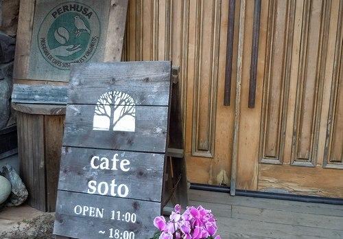 山のカフェで「アン・バートン」を聴く_b0102572_16305641.jpg