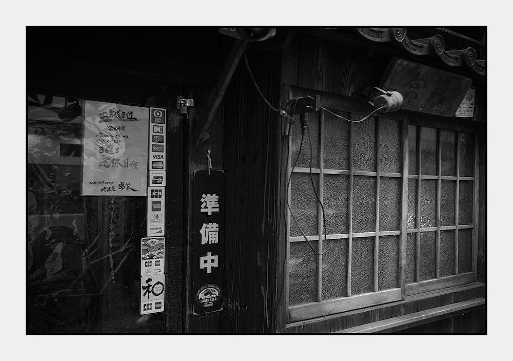 中野 -82_b0340572_21392474.jpg
