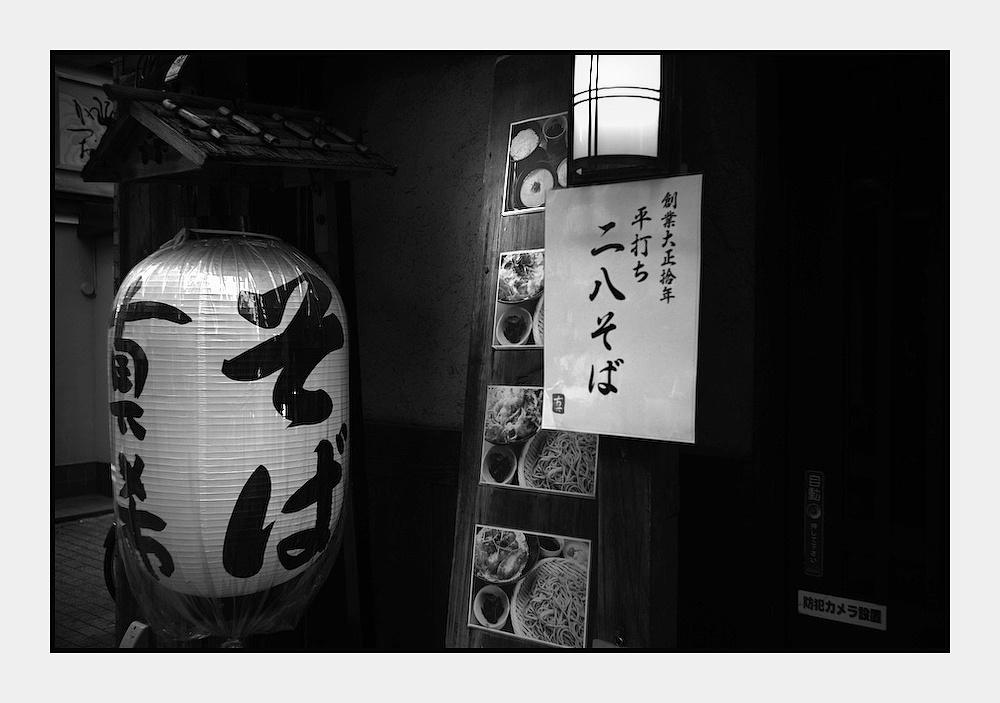 中野 -82_b0340572_21393132.jpg