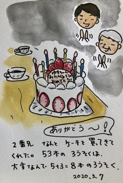 誕生日第2段_f0072976_11065712.jpeg