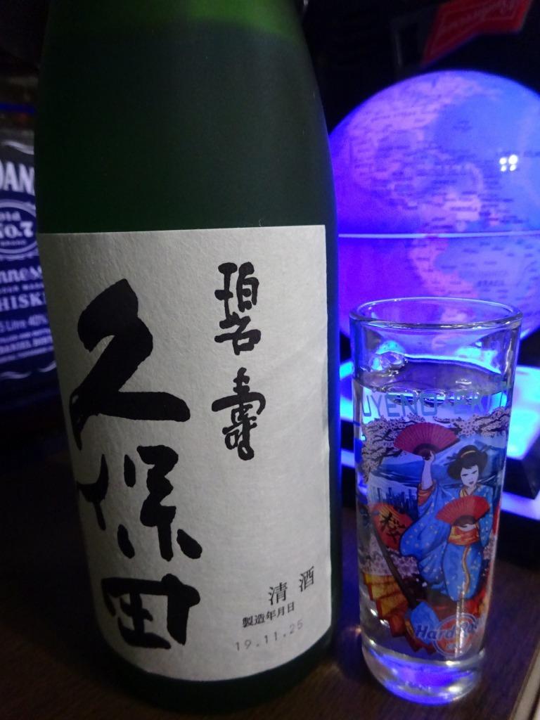 商品名に名字が多い、たとえば久保田_d0061678_16481832.jpg