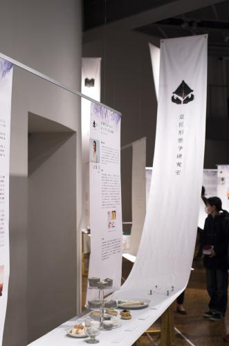 【意匠展2020】2019年度千葉大学デザイン学科卒業研究・制作展_f0236585_00154903.jpg