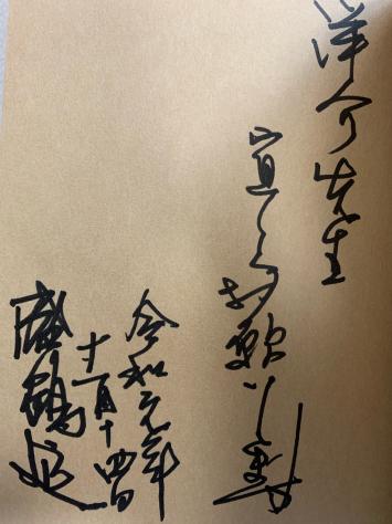 中国の氣功の巨人_a0112393_18241616.jpg