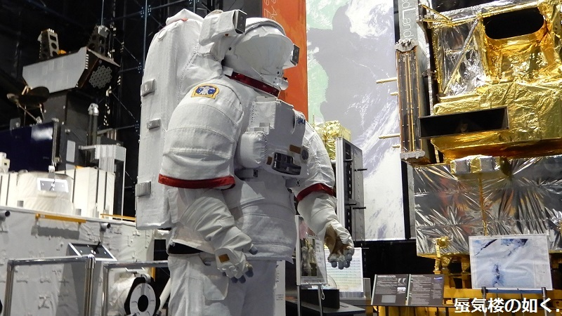 「恋する小惑星」舞台探訪004-2/3 第4話 筑波宇宙センター展示室スペースドームと見学ツアー_e0304702_07494253.jpg