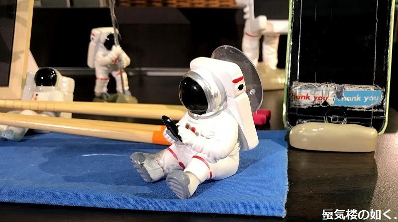 「恋する小惑星」舞台探訪004-2/3 第4話 筑波宇宙センター展示室スペースドームと見学ツアー_e0304702_07523408.jpg