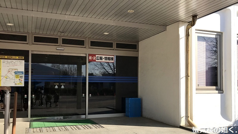 「恋する小惑星」舞台探訪004-2/3 第4話 筑波宇宙センター展示室スペースドームと見学ツアー_e0304702_08391605.jpg