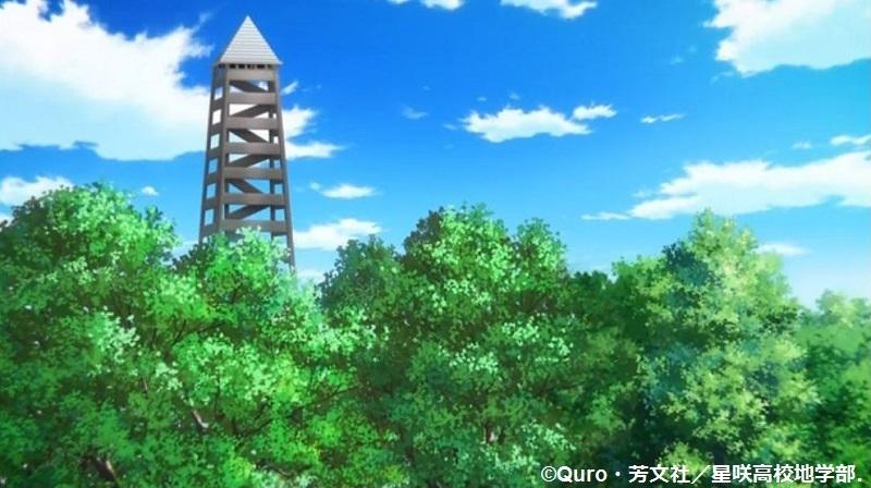 「恋する小惑星」舞台探訪004-3/3 第4話地図と測量の科学館、屋外展示のみですが_e0304702_09121083.jpg
