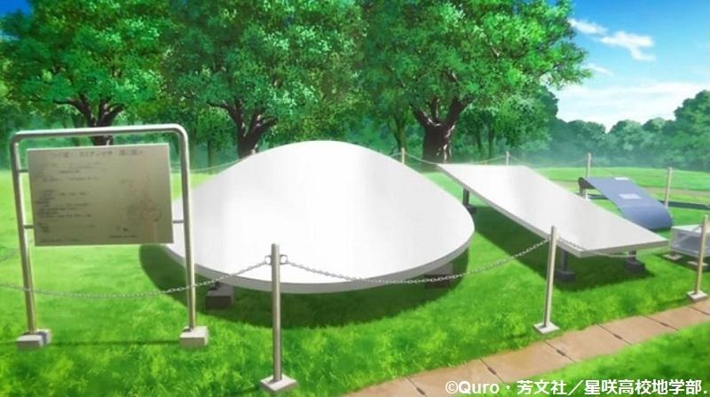 「恋する小惑星」舞台探訪004-3/3 第4話地図と測量の科学館、屋外展示のみですが_e0304702_09132999.jpg