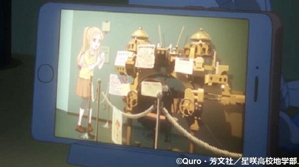 「恋する小惑星」舞台探訪004-3/3 第4話地図と測量の科学館、屋外展示のみですが_e0304702_09161052.jpg