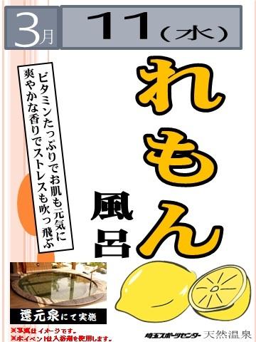 3/10(火) 休館日_e0187507_20012100.jpg