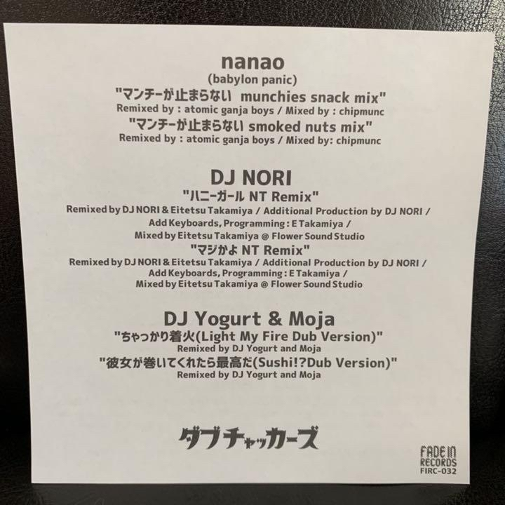 oppa-la presents ONEMAN LIVE SHOW 【 チャッカーズ ワンマン2SET ライブ 】チャッカーズ × DJ NORI 2020.06.28.sun_d0106911_19361076.jpg