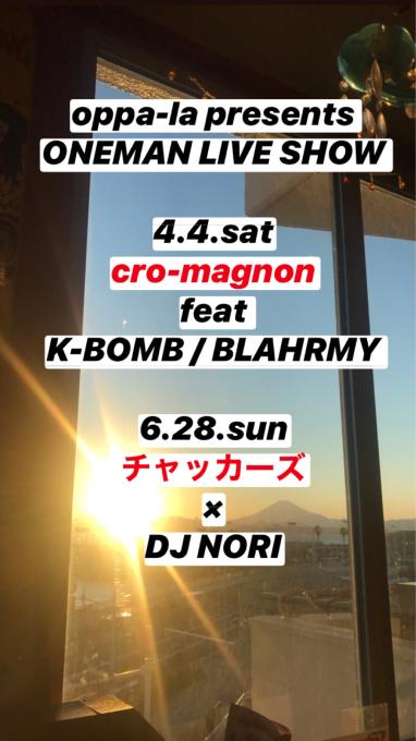 【ONEMAN LIVE SHOW】🏝cro-magnon ワンマンライブ featセッションアーティスト:K-BOMB / BLAHRMY / 2020.4.4.sat_d0106911_23135307.jpg