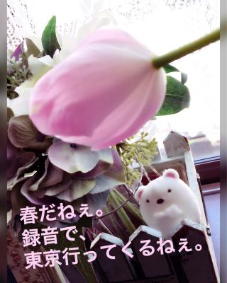 東京に来ています。_b0148714_22385296.jpg